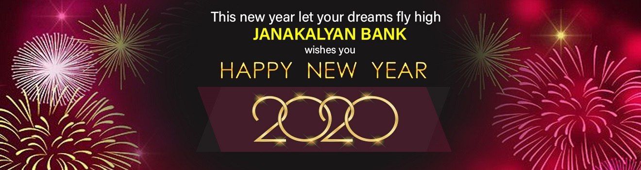 Happy New Year 2020_1&nbs