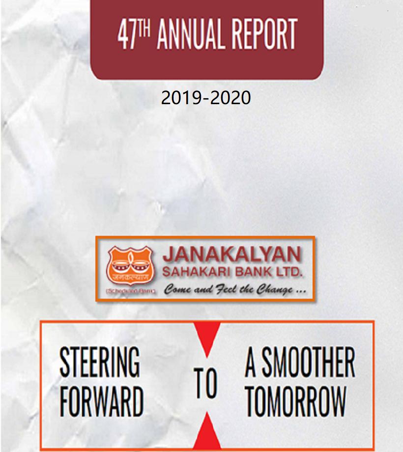 Annual Report 2019-20 _1&